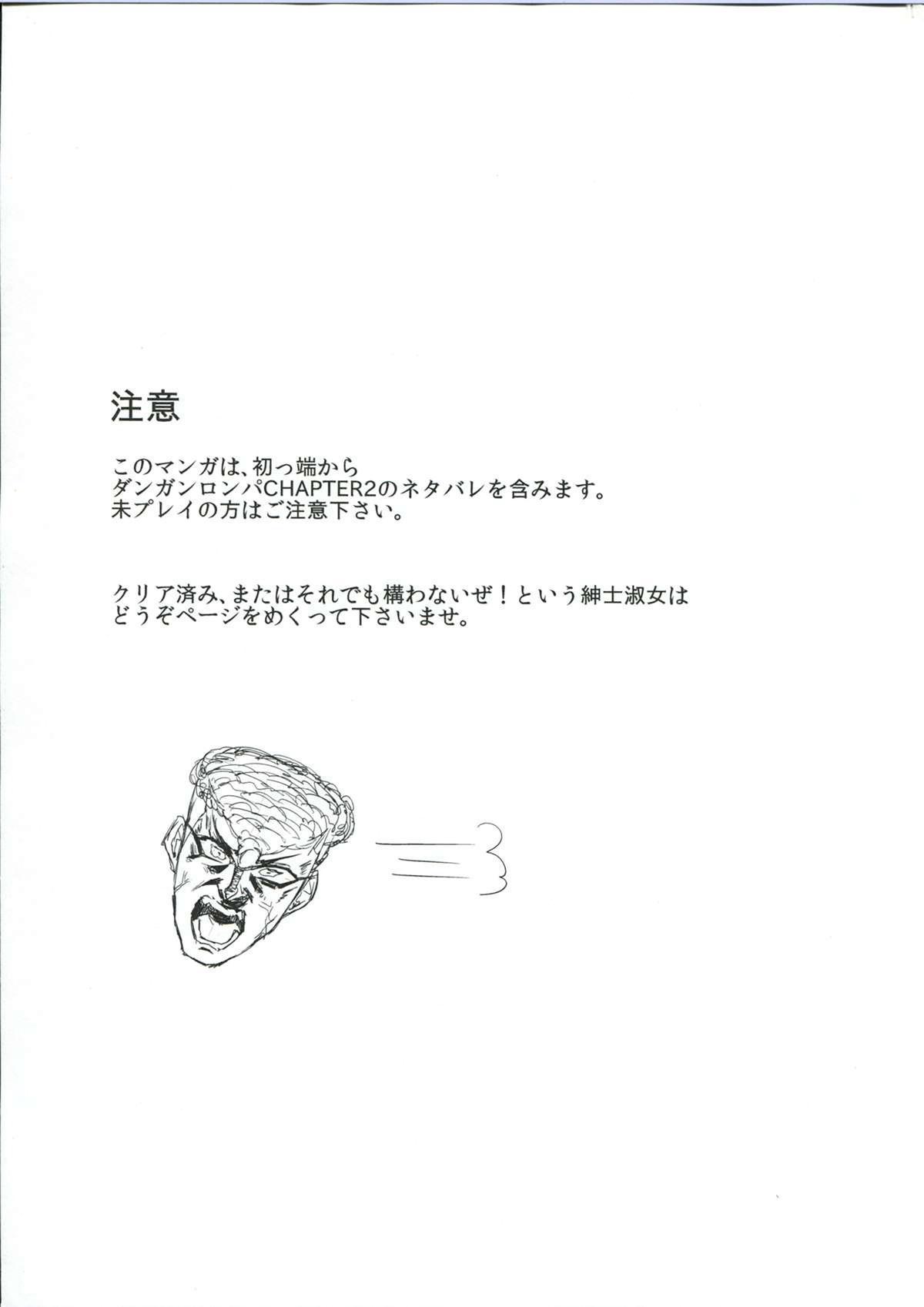 Chi-tan Ijiri 2