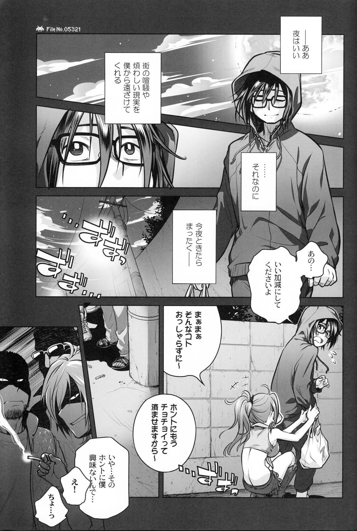 Sorako no Tabi 6 1