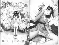 Yousei Settai - Aiyoku no Yukemuri Ryojou | 幼性接待 愛欲的溫泉湯煙旅情 4