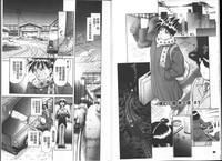 Yousei Settai - Aiyoku no Yukemuri Ryojou | 幼性接待 愛欲的溫泉湯煙旅情 7