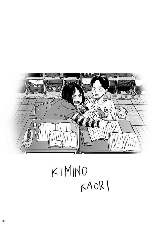 Kimi no Kaori 17
