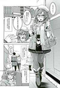 Koi Hime Love Maki!! 3 2
