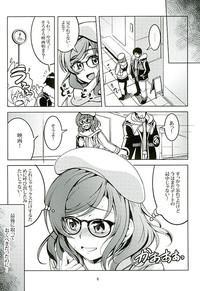 Koi Hime Love Maki!! 3 7