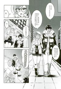 Koi Hime Love Maki!! 3 8