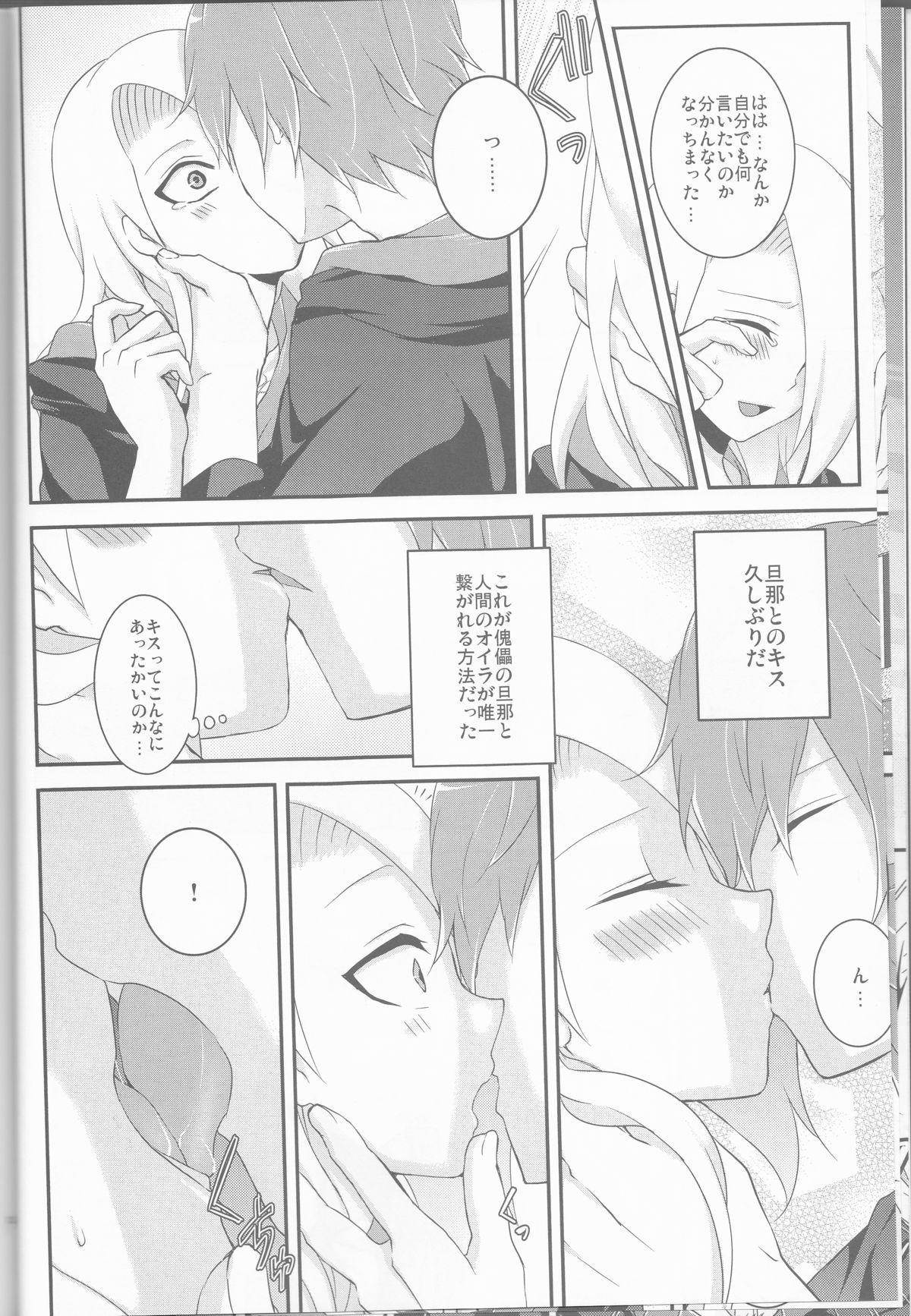 SasoDei ♀ Sairokubon 11