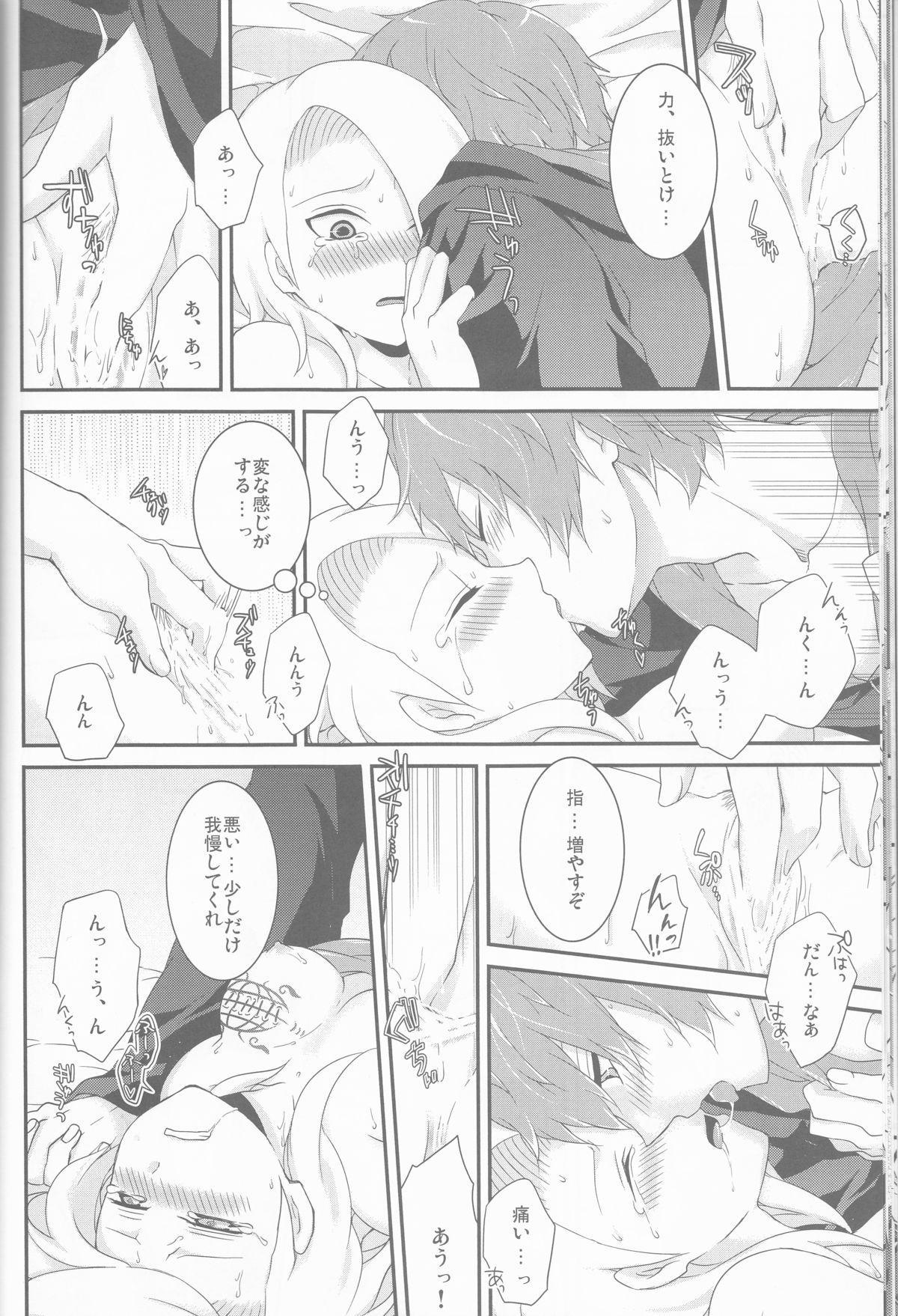 SasoDei ♀ Sairokubon 17