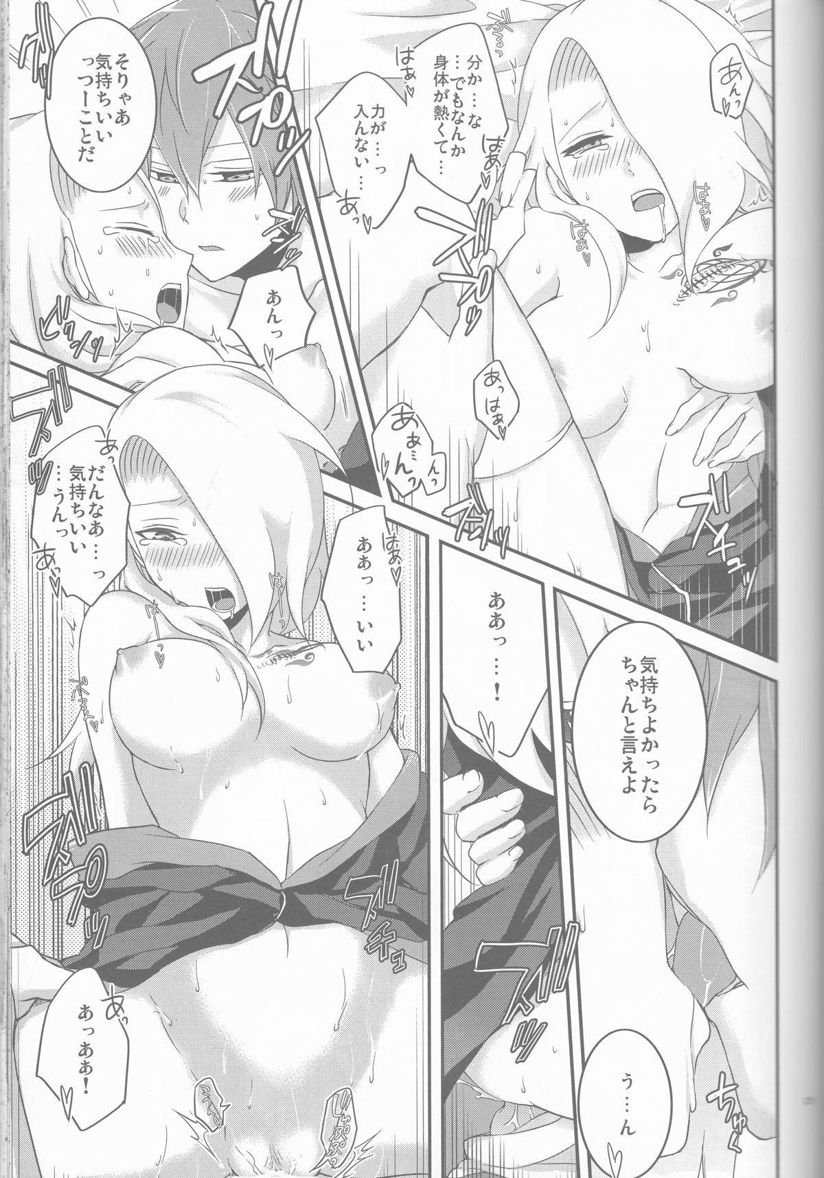 SasoDei ♀ Sairokubon 24