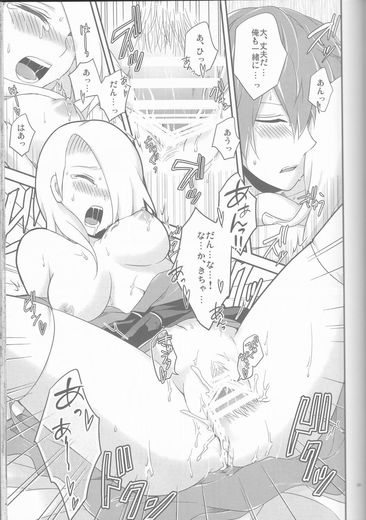 SasoDei ♀ Sairokubon 28
