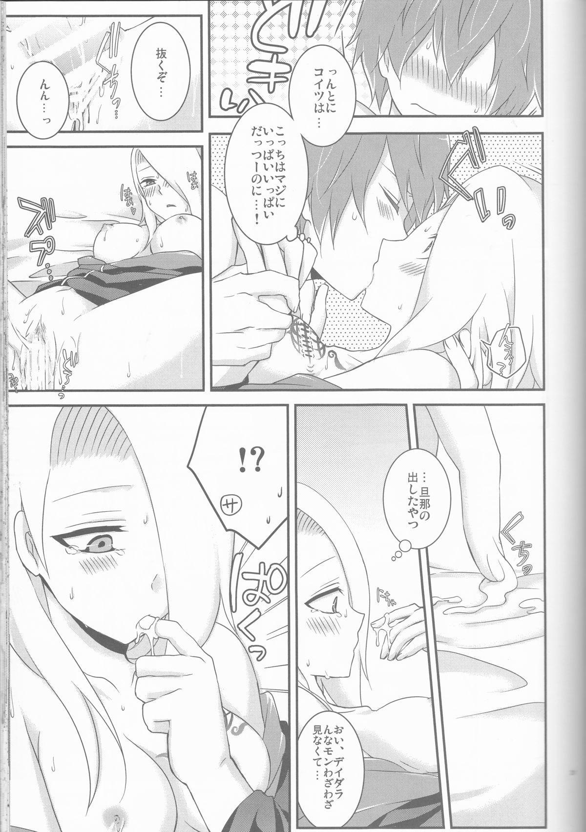 SasoDei ♀ Sairokubon 30