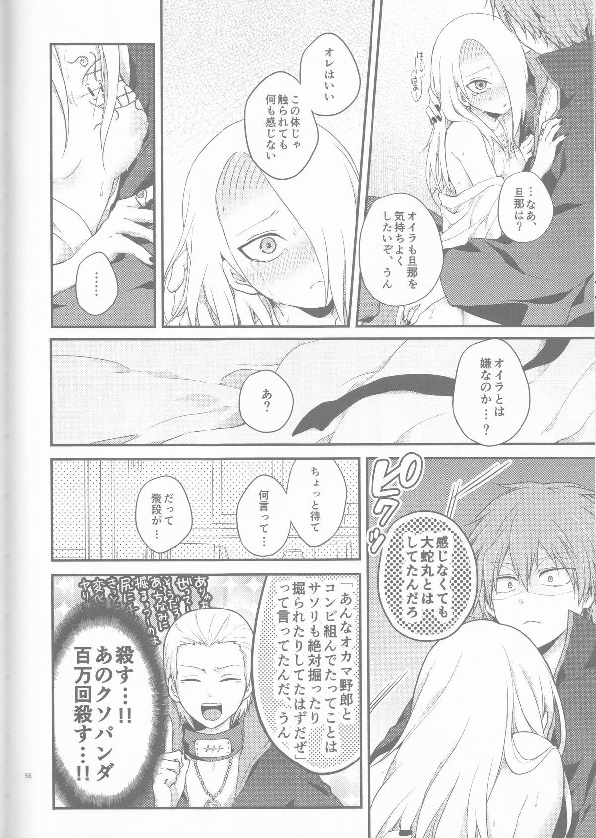 SasoDei ♀ Sairokubon 57
