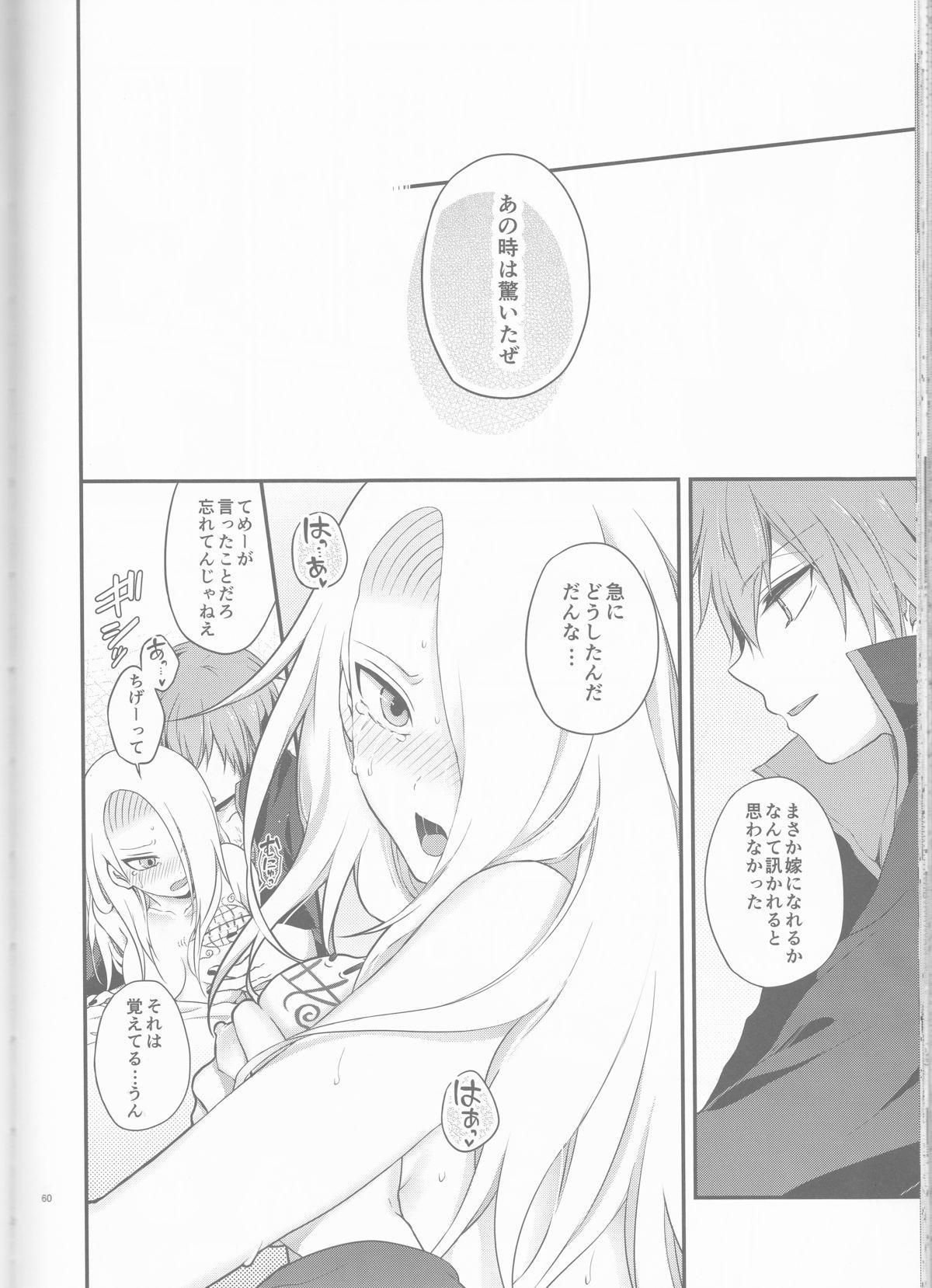 SasoDei ♀ Sairokubon 59