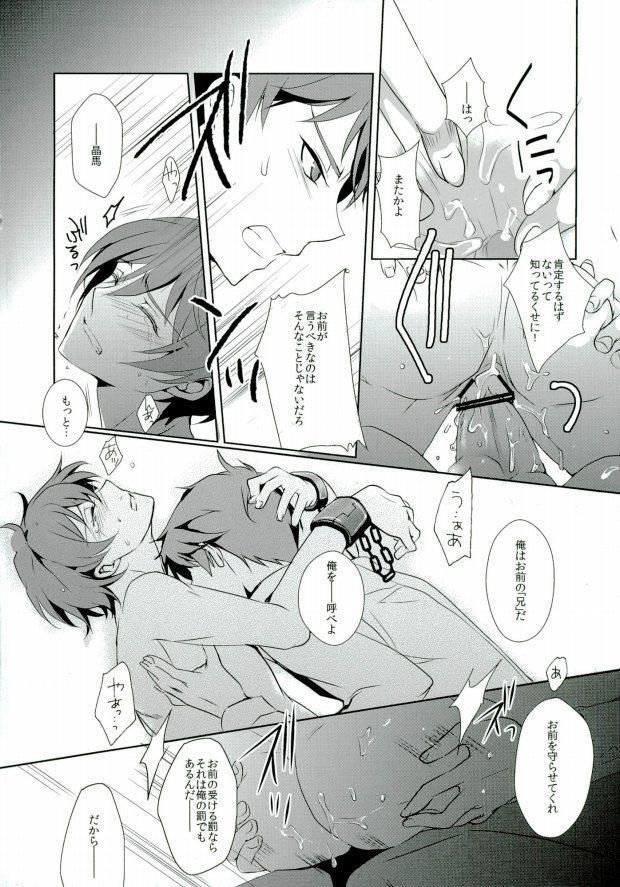 Musaishiki Sokubaku Kou 14