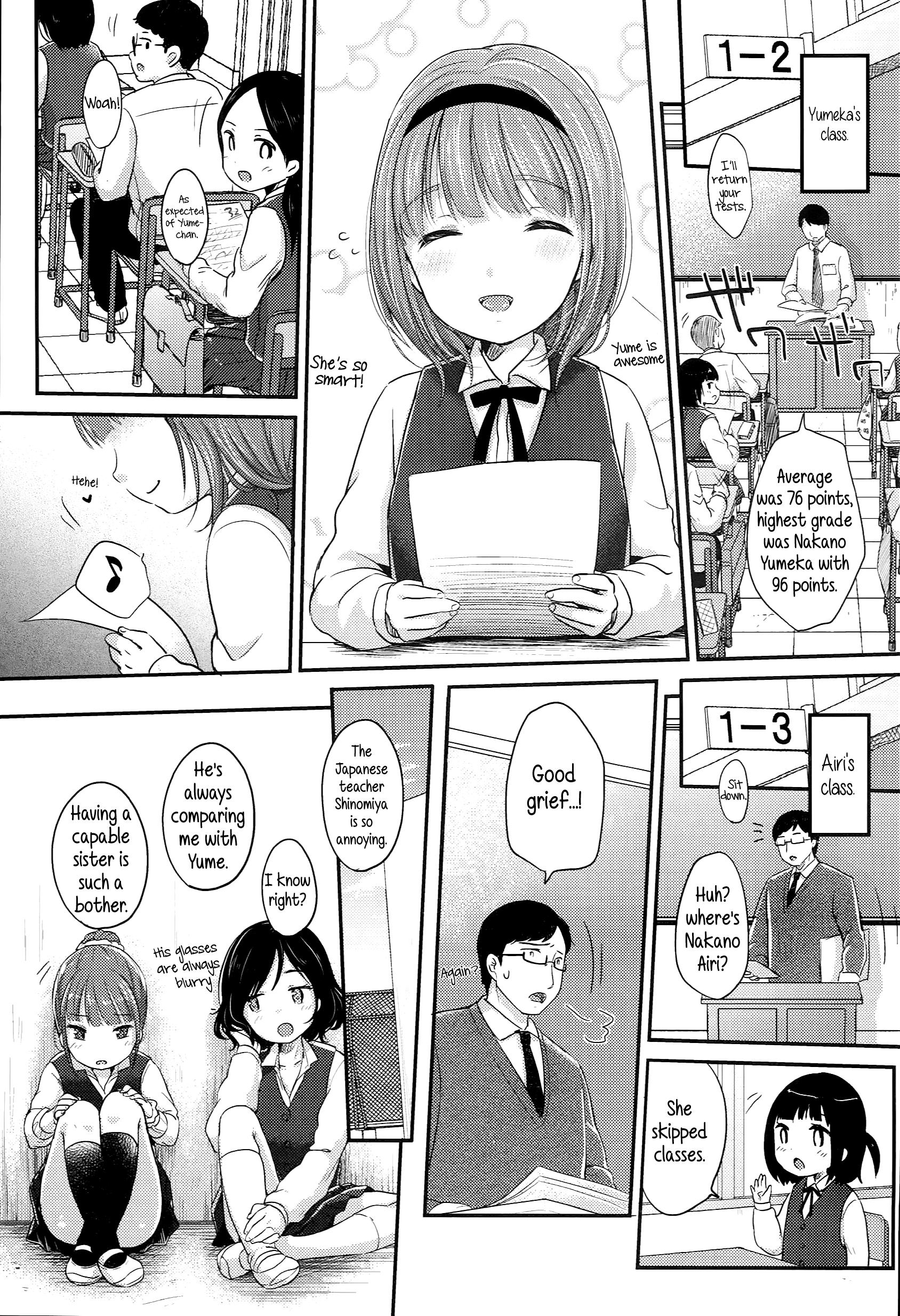 [Yukiu Con] JC Manual [English] {5 a.m.} + [Rin] 116