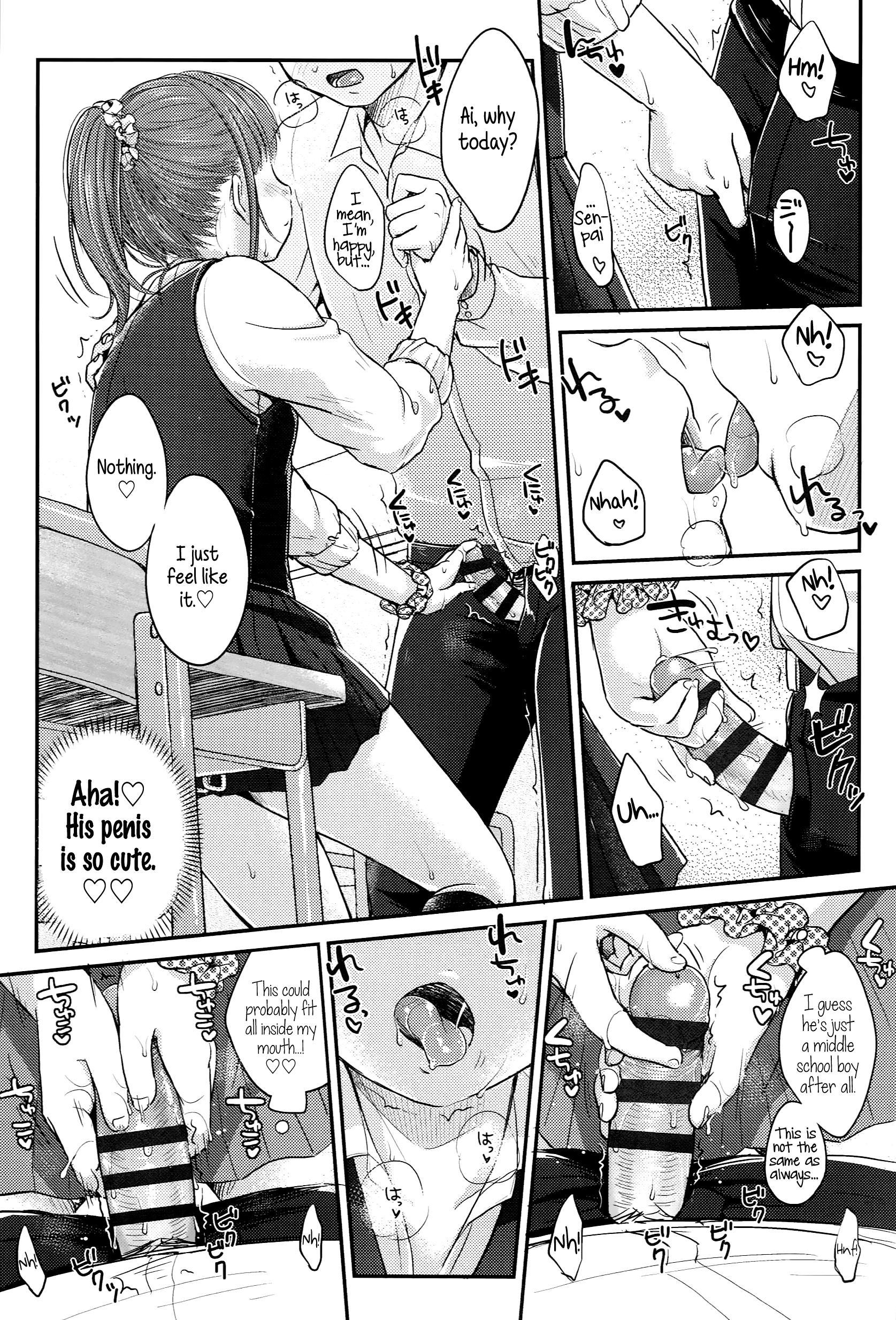 [Yukiu Con] JC Manual [English] {5 a.m.} + [Rin] 122