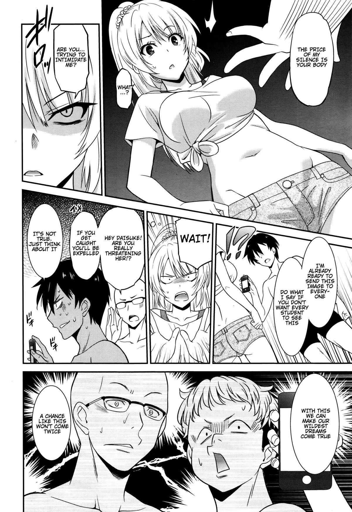 [Otono Natsu] Hataraku Onnanoko -Onnakyoushi Hen 1- | Working Girl -Female Teacher Chapter- (Manga Bangaichi 2016-01) [English] [Na-Mi-Da] 5