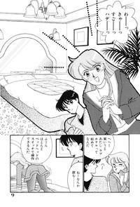 seifuku no himitsu 7