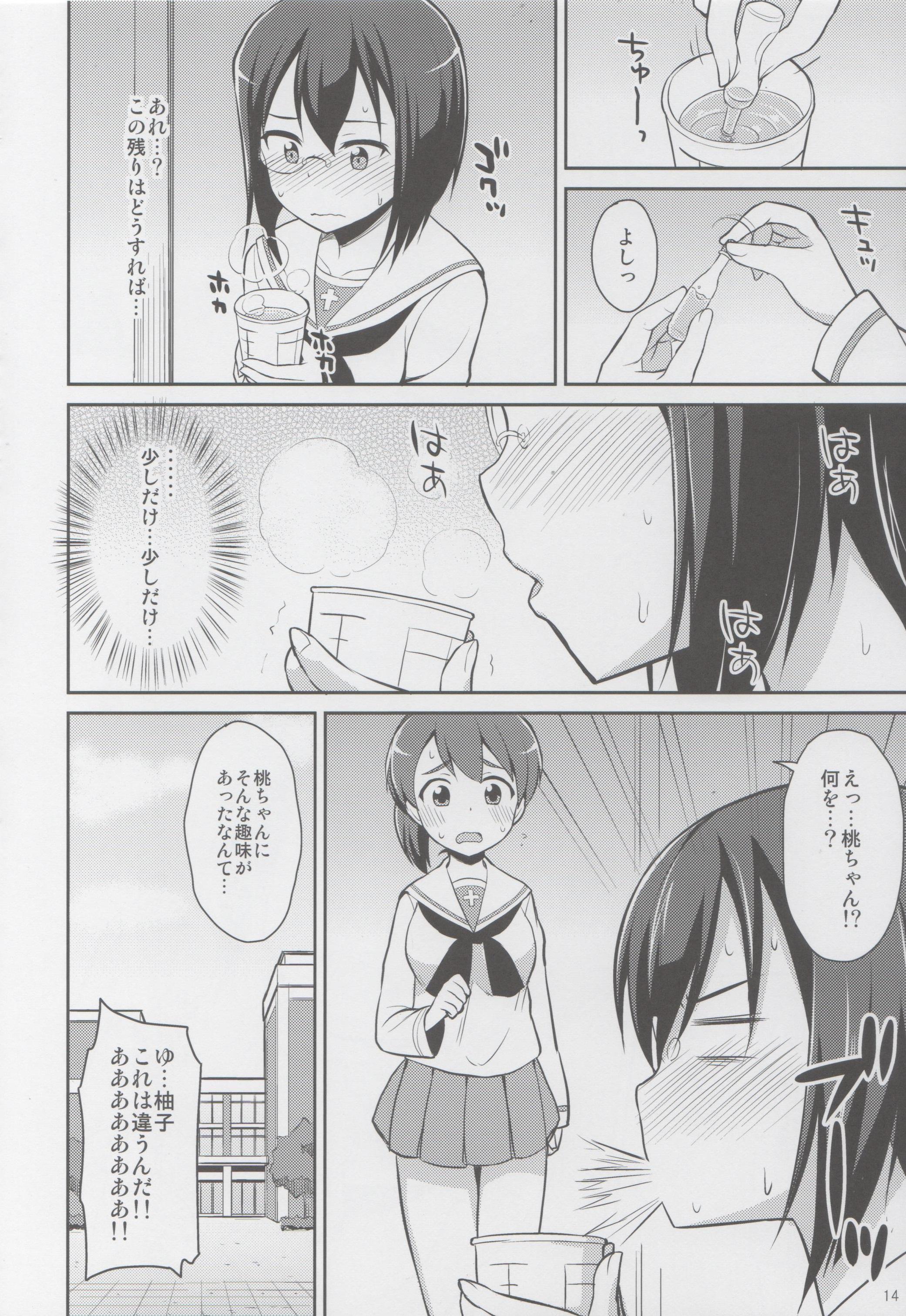 """GirlPan Oshikko Matome Bon """"Ooarai Joshi Seitokai"""" 12"""