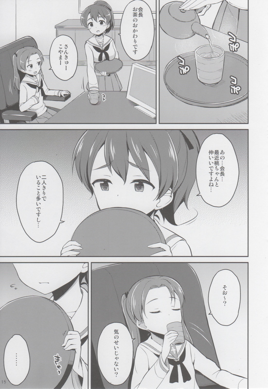 """GirlPan Oshikko Matome Bon """"Ooarai Joshi Seitokai"""" 13"""