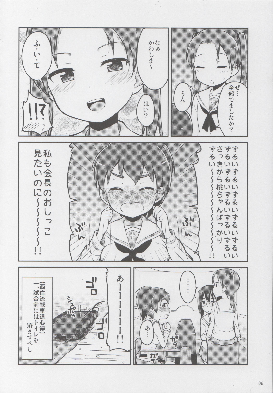 """GirlPan Oshikko Matome Bon """"Ooarai Joshi Seitokai"""" 6"""