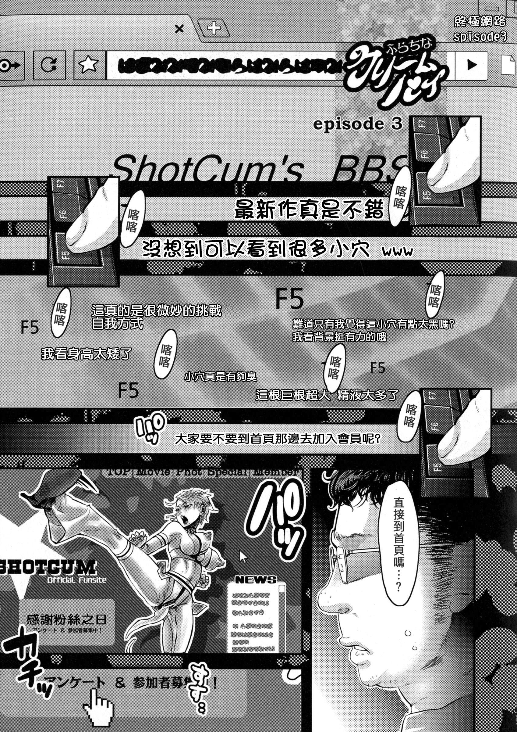 Chouki-sama no Ingyaku Yuugi 66