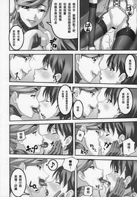 Anoko ga Mainichi Oshiri no Ana ni Butta Mono o Irerare Nando mo Zecchou ni Tassuru Manga 7