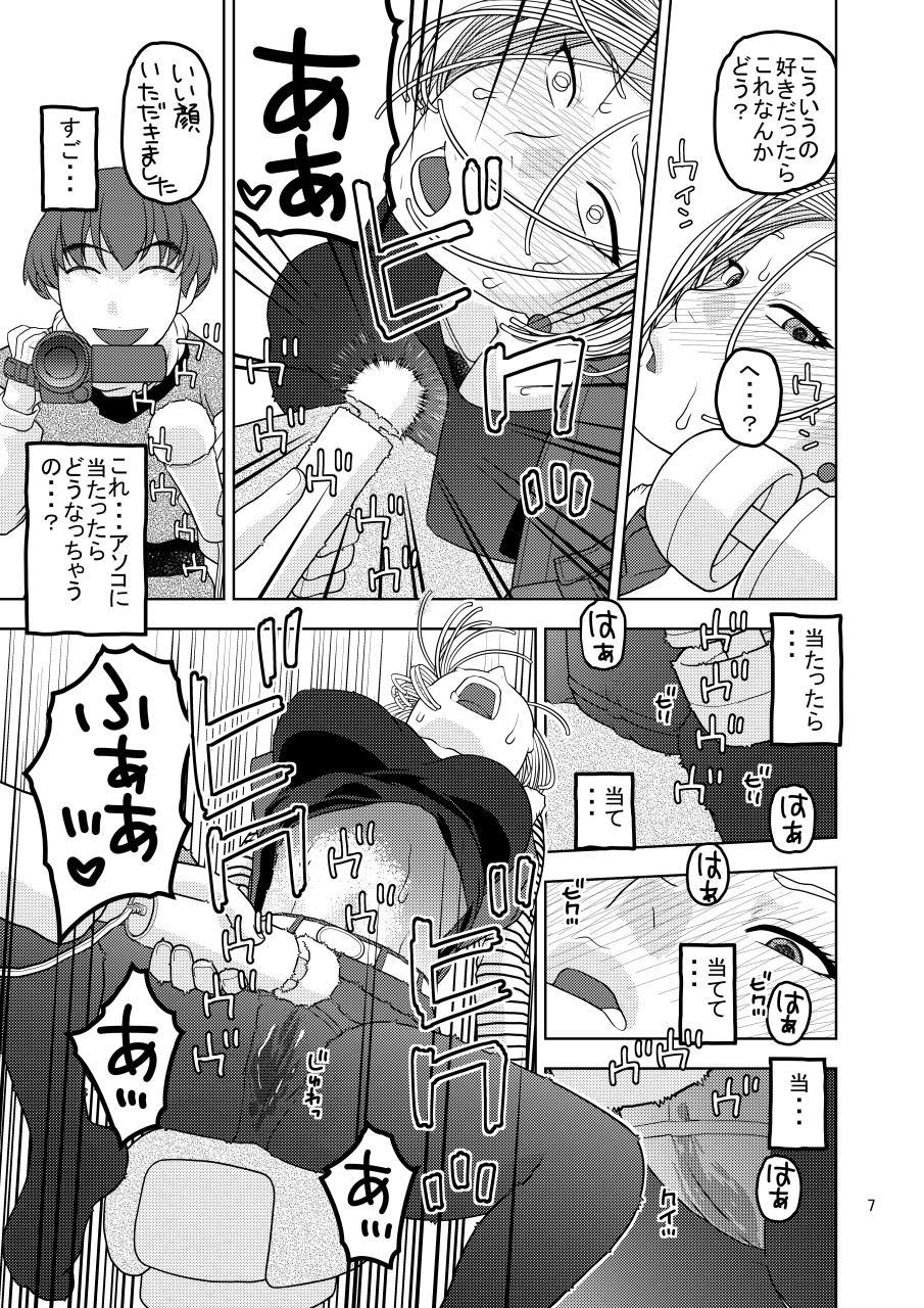 18gou to Test Satsuei de Seikou 6