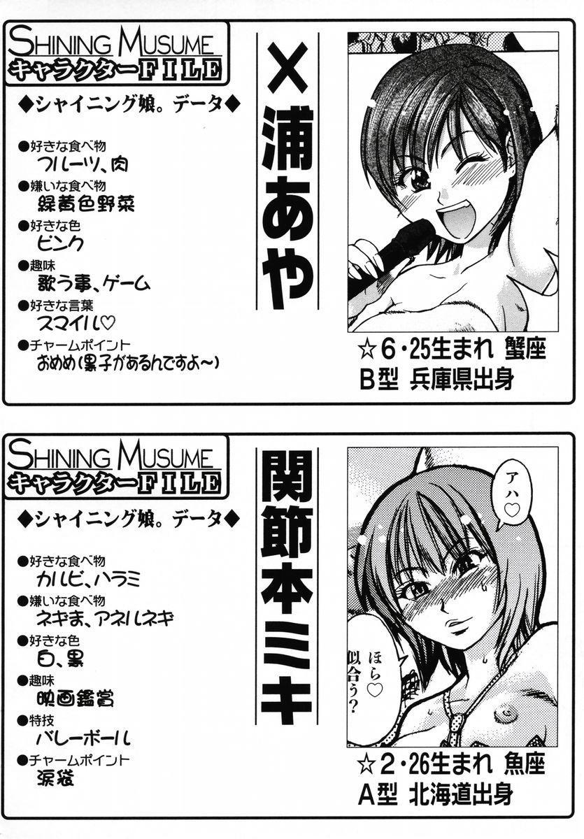 Shining Musume. 3. Third Go Ahead! 112