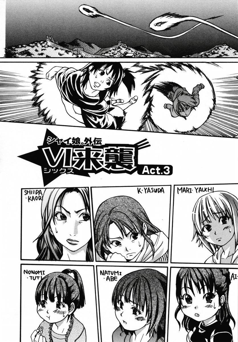 Shining Musume. 3. Third Go Ahead! 154