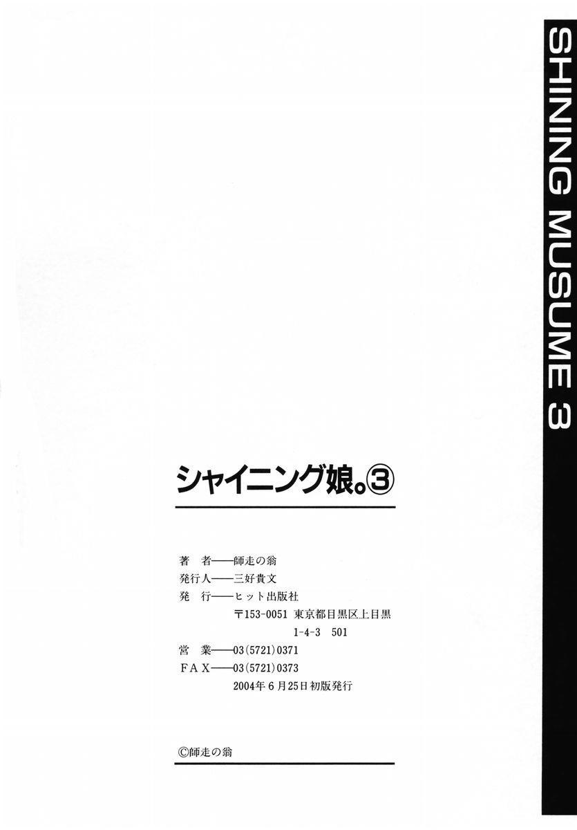 Shining Musume. 3. Third Go Ahead! 186