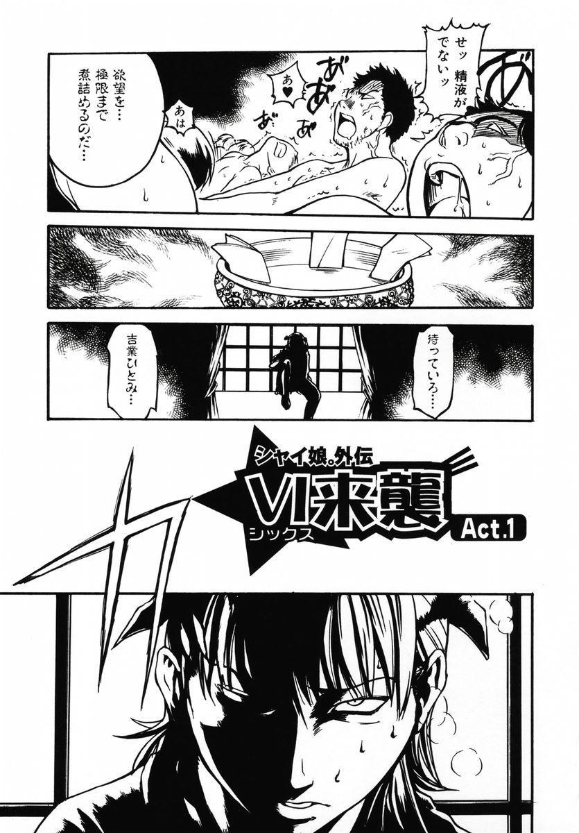 Shining Musume. 3. Third Go Ahead! 68