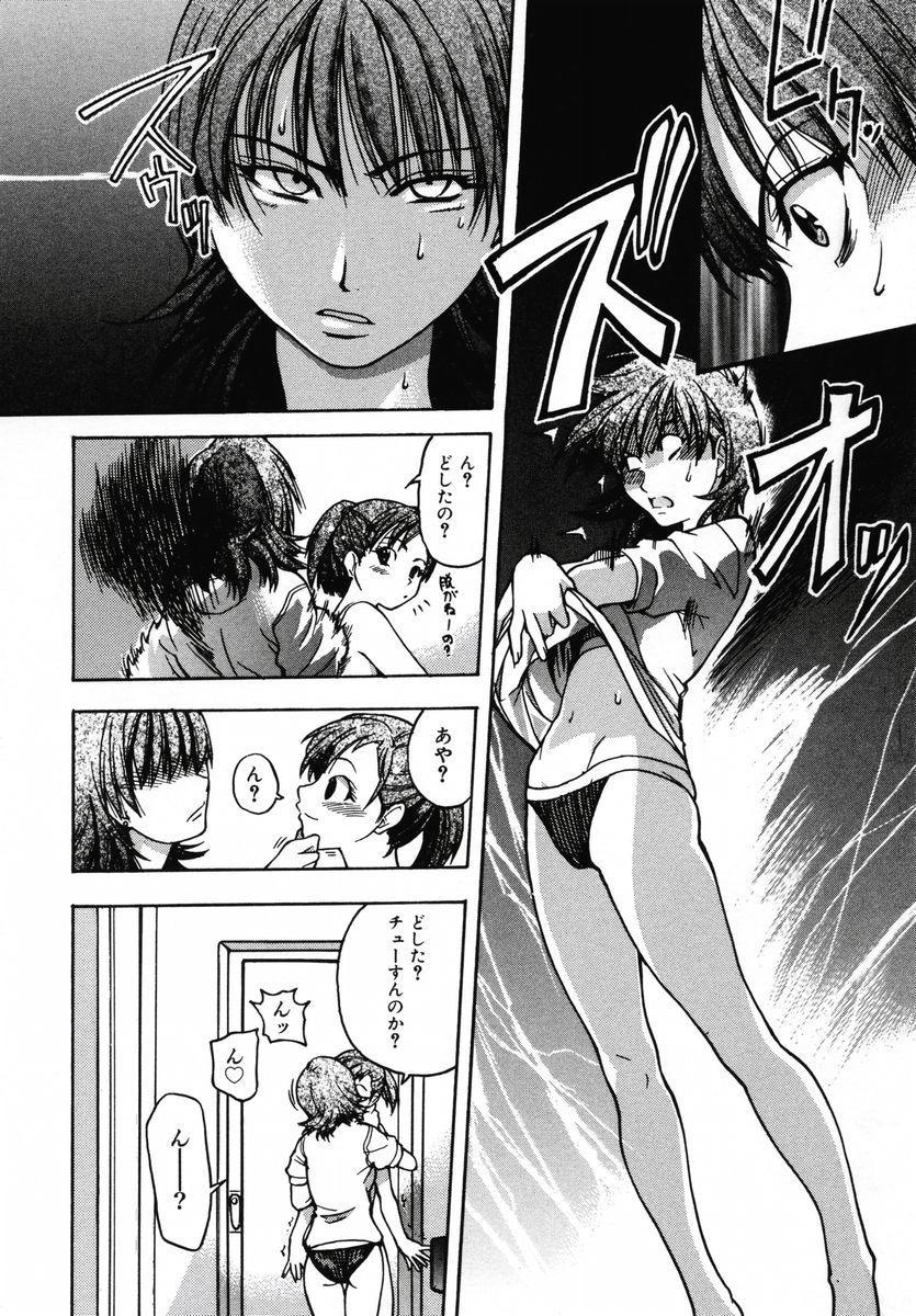 Shining Musume. 3. Third Go Ahead! 73