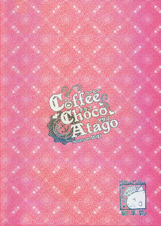 Coffee Choco Atago 4