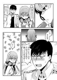 Akashi to Hamabe de 9