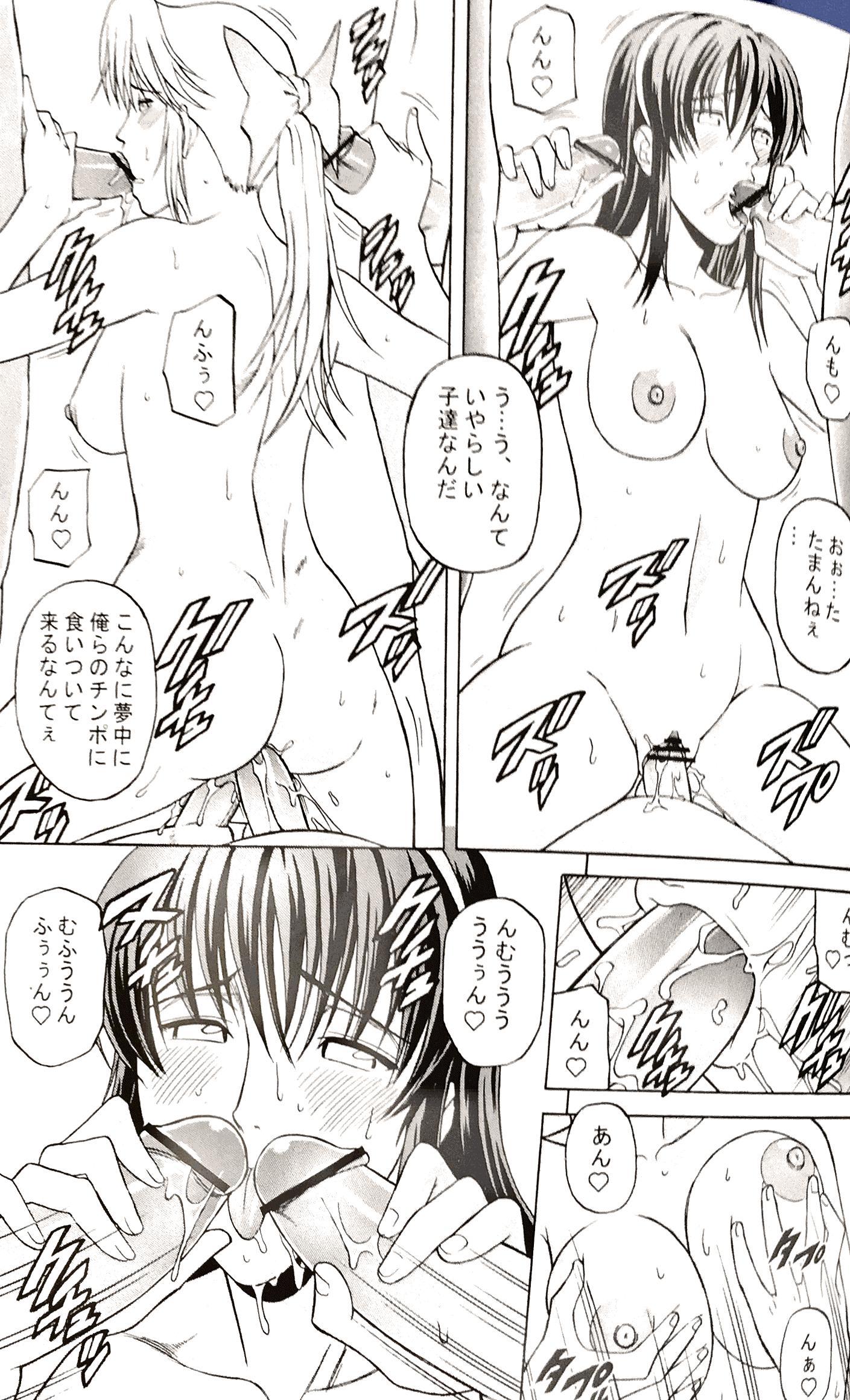 Dedo de Ara Vol. 3 9