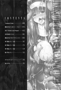 Ikusa Otome, Kairaku ni Nomareiku 8