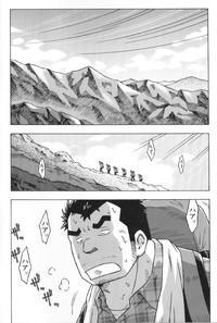 山岳部一年 1