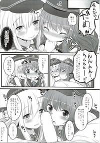 Amakute Amakute Amai Akatsuki Hibiki ni wa Amai Koi Milk o Soete 10