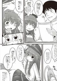 Amakute Amakute Amai Akatsuki Hibiki ni wa Amai Koi Milk o Soete 3