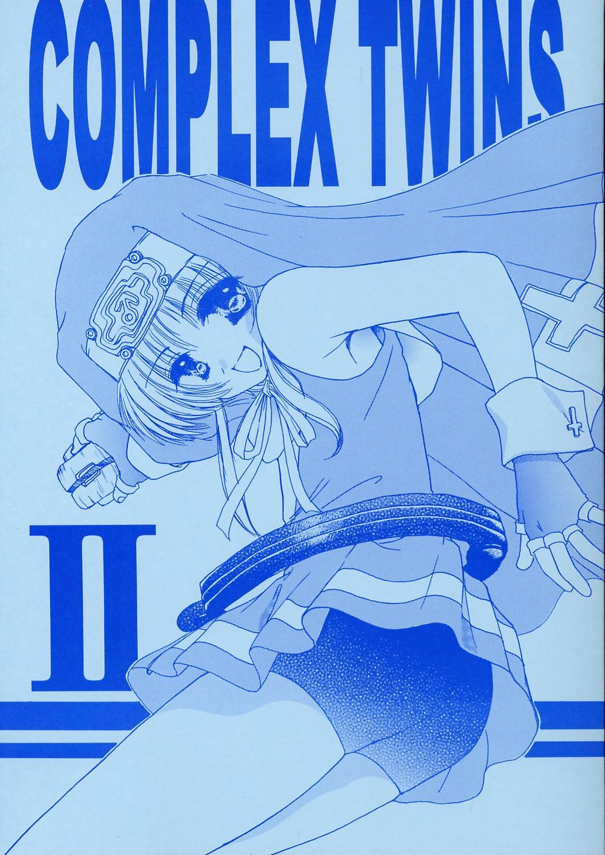 COMPLEX TWINS II 0