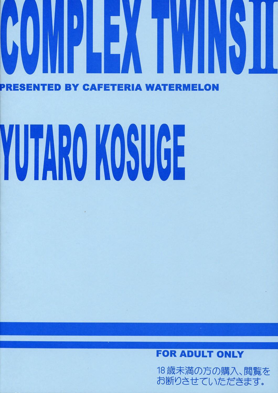 COMPLEX TWINS II 25