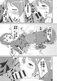 Gohan no Ojikan 8