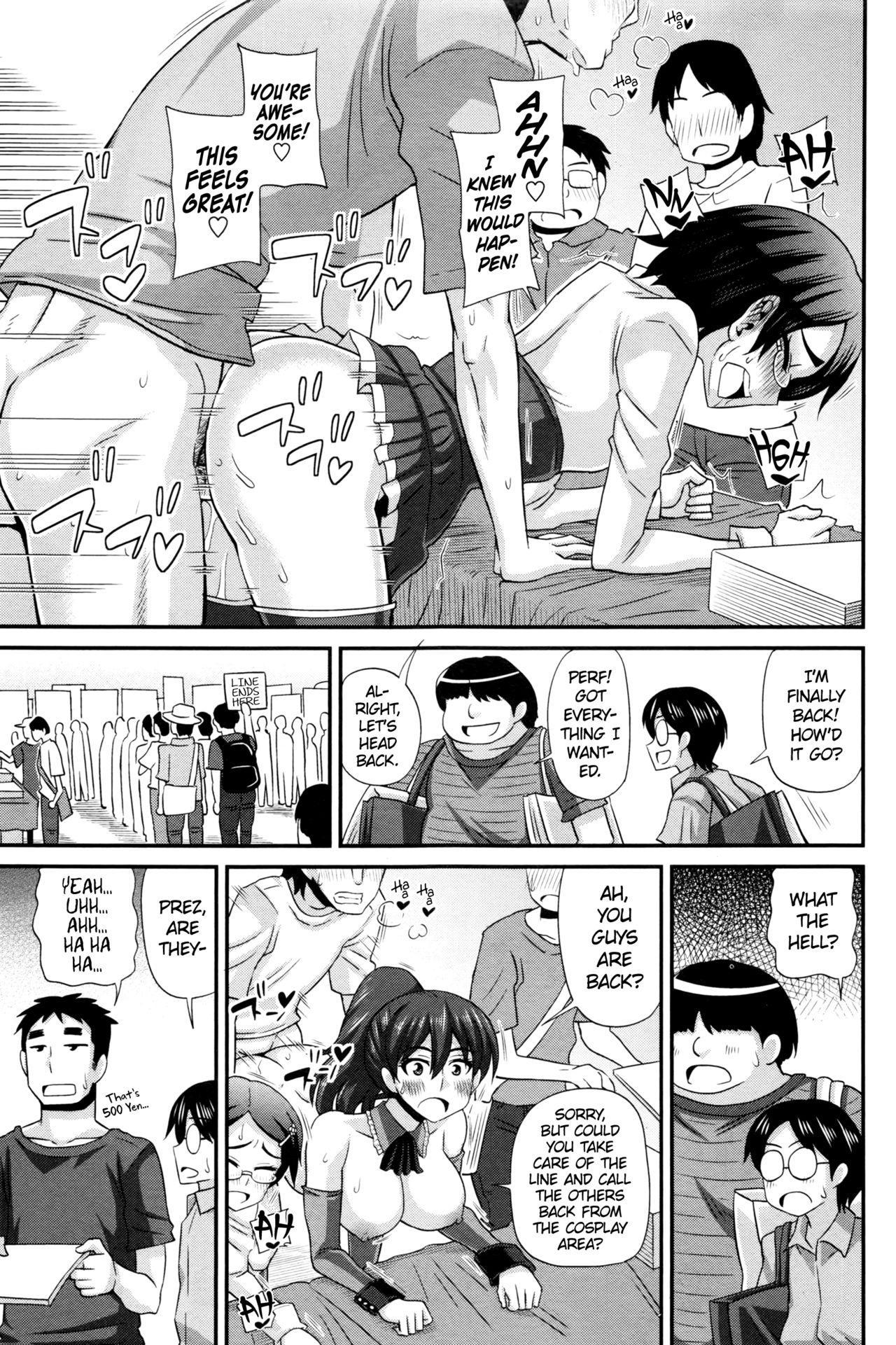 [Kurenai Yuuji] FutaKyo! ~Futanari Kyouko-chan~ #8 (COMIC Masyo 2016-04) [English] =SW= 12