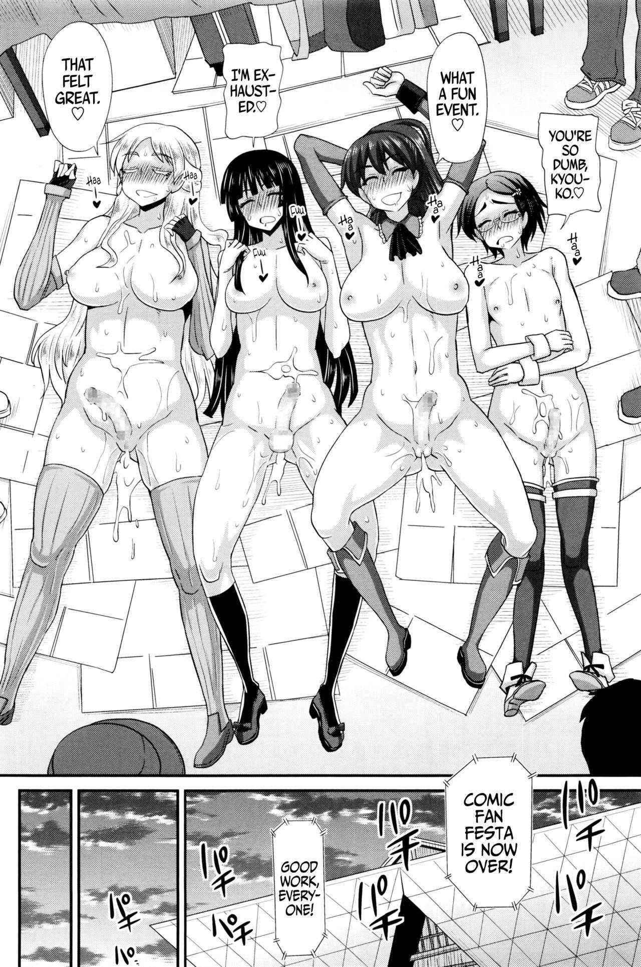 [Kurenai Yuuji] FutaKyo! ~Futanari Kyouko-chan~ #8 (COMIC Masyo 2016-04) [English] =SW= 18