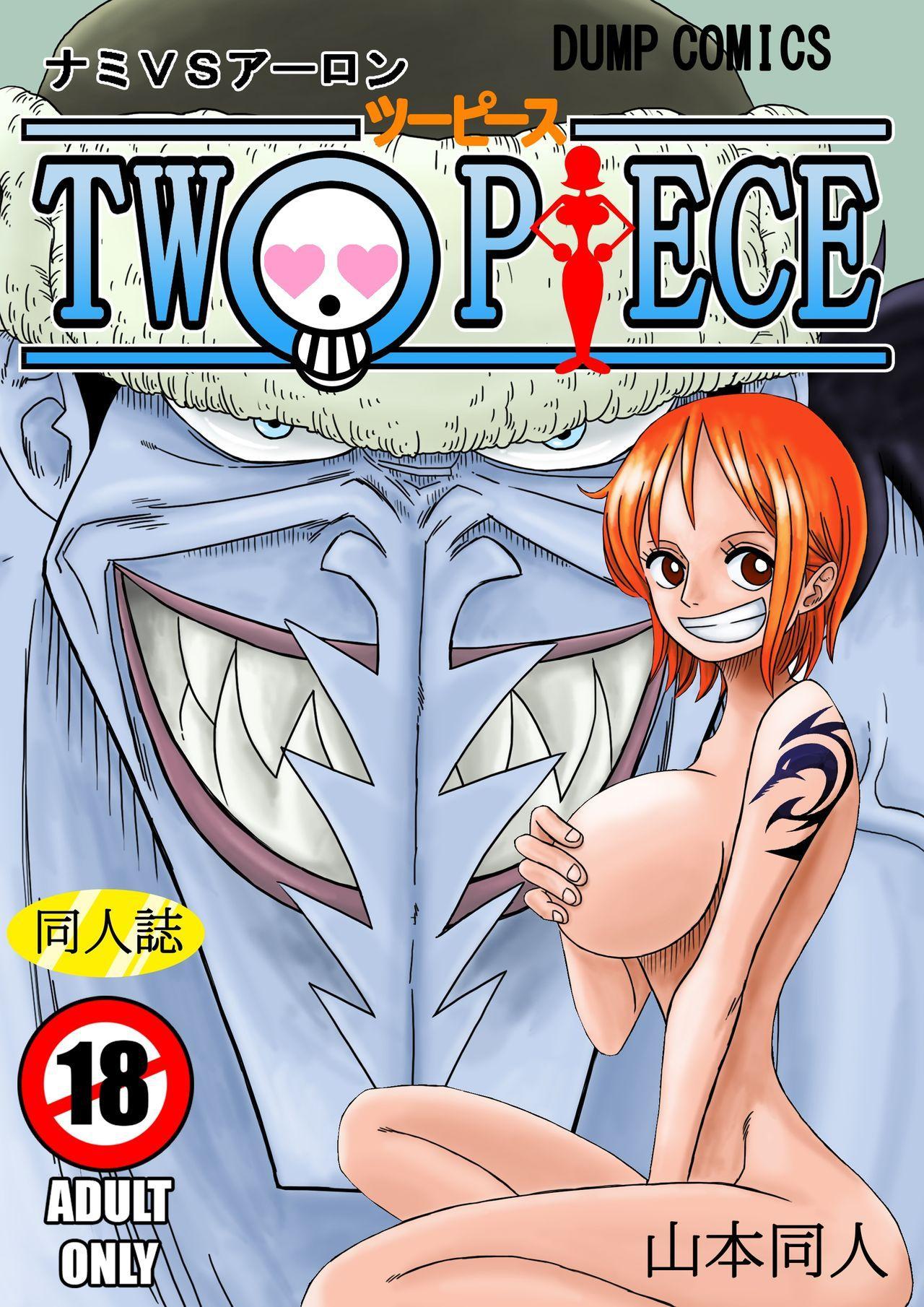 Hentai manga one piece