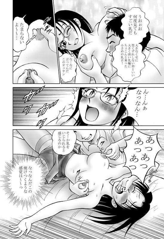 COMIC Irekaedamashii Vol. 3 29