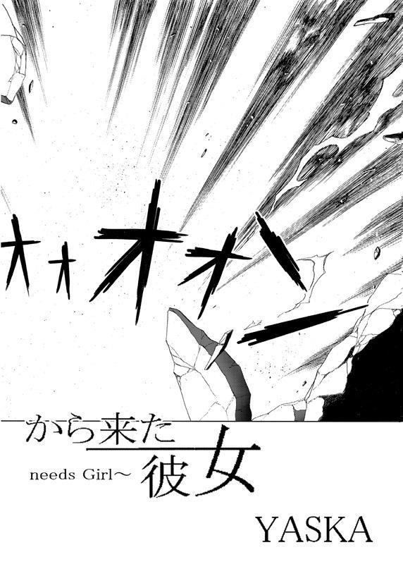 COMIC Irekaedamashii Vol. 3 35