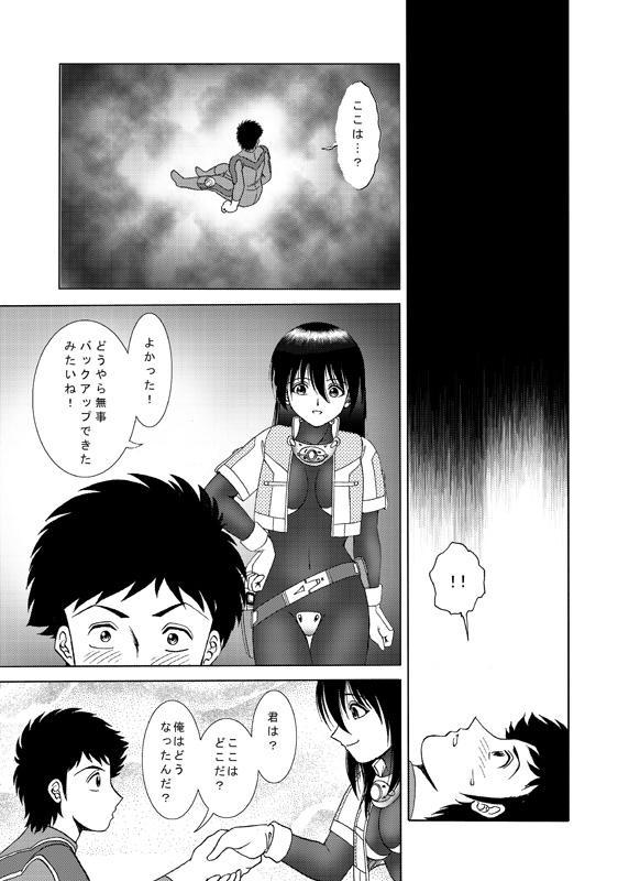 COMIC Irekaedamashii Vol. 3 37