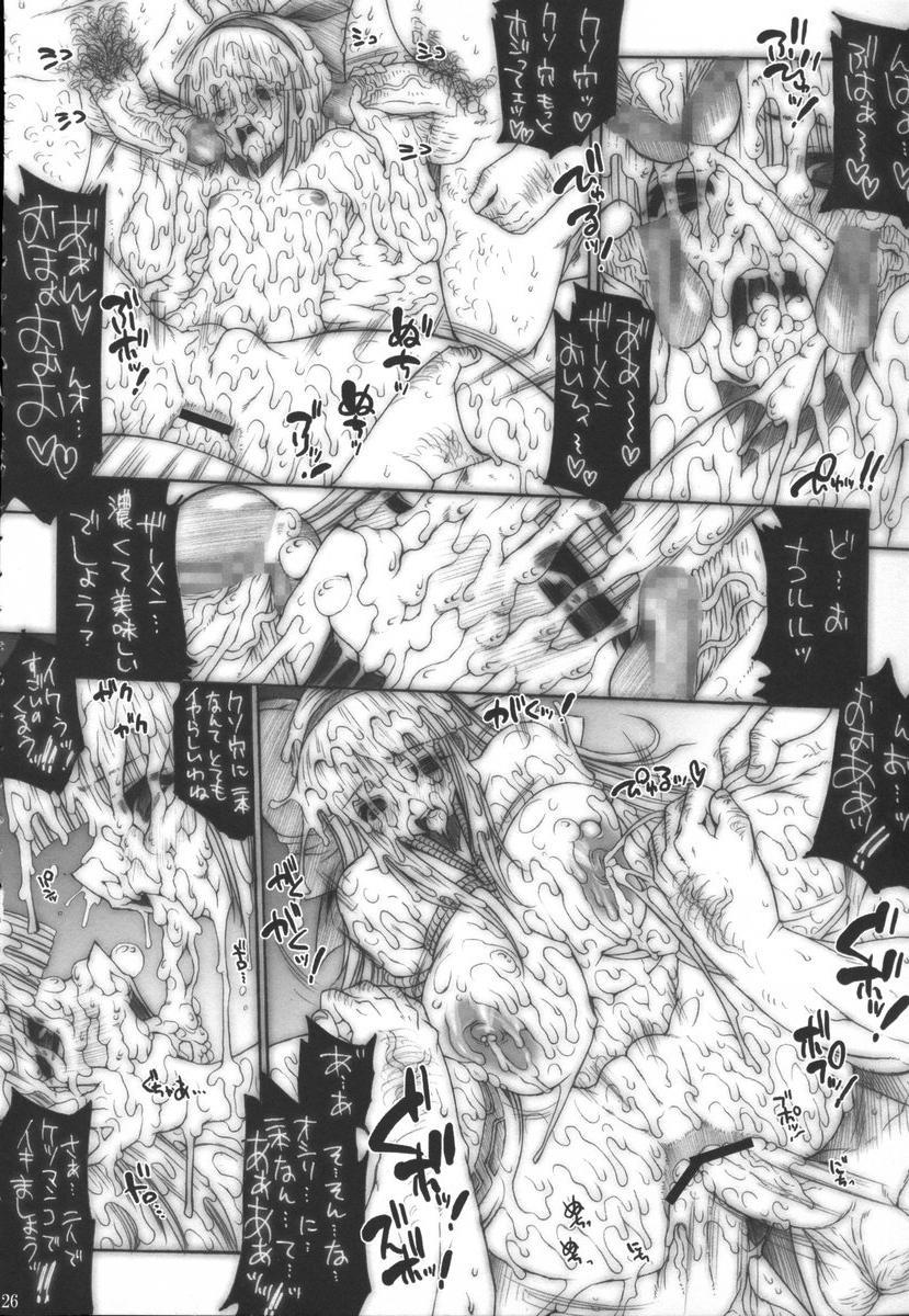 SGG Vol. 4 Semen GangBang Girls ~ Jashin Tensei ~ 24