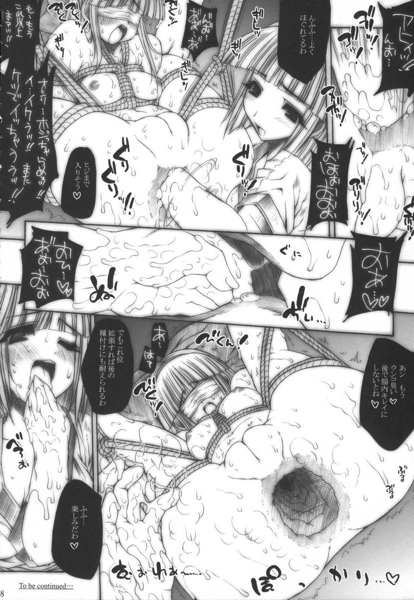 SGG Vol. 4 Semen GangBang Girls ~ Jashin Tensei ~ 26