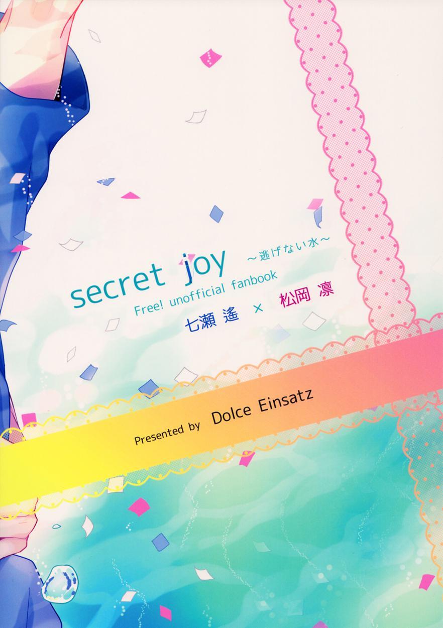 secret joy 1